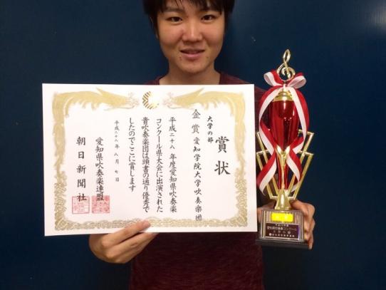 吹奏楽団が愛知県吹奏楽コンクールで金賞を受賞し東海大会に出場!