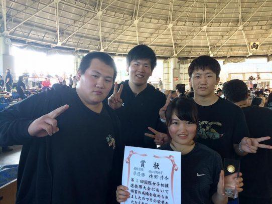 【相撲部】国際女子相撲選抜堺大会で佐野清香さんが超軽量級50kg未満で準優勝