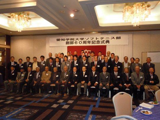 【ソフトテニス部】創部60周年記念式典が執り行われました