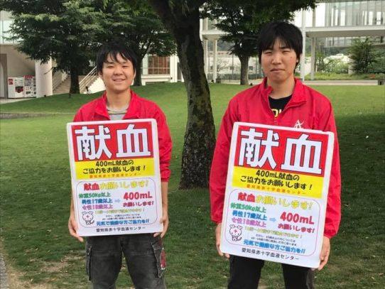 【AGUボランティアセンター】10/31(火) 「秋の献血活動」ご協力のお願い!!