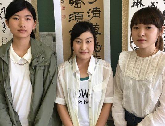 【書道部】中日展にて書道部員3名が特別賞を受賞!