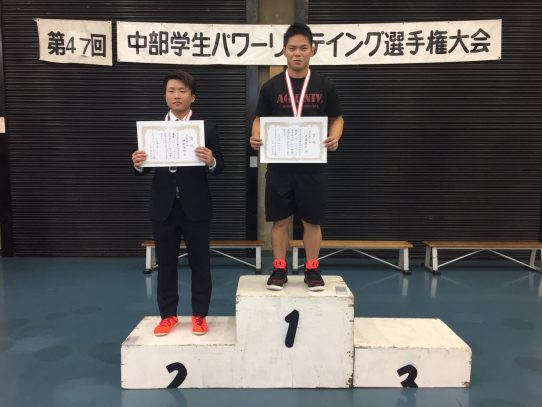 【ウエイトトレーニング部】第47回中部学生パワーリフティング選手権大会で遠藤貴大さんと中嶋恭介さんが優勝しました