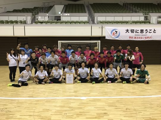 【ARTフットサルクラブ】第13回全日本大学フットサル東海大会で優勝