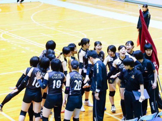 【バレーボール部(女子)】秩父宮妃賜杯全日本バレーボール大学女子選手権結果