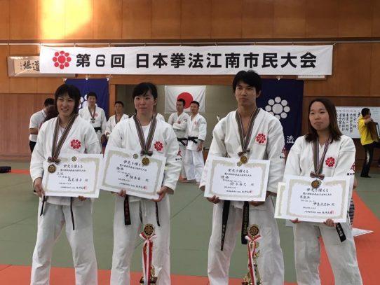 【日本拳法部】江南市民大会に出場し、健闘す