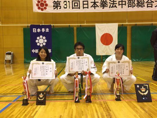 【日本拳法部】第31回日本拳法中部総合大会にて三部門で優勝を勝ち取りました