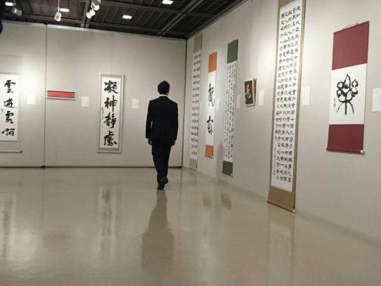 【書道部】第27回 愛学院書展開催のお知らせ