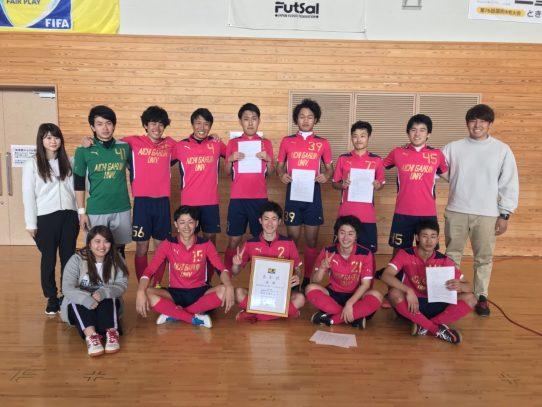 【ARTフットサルクラブ】第1回東海学生フットサルリーグにて優勝!初代王者に!