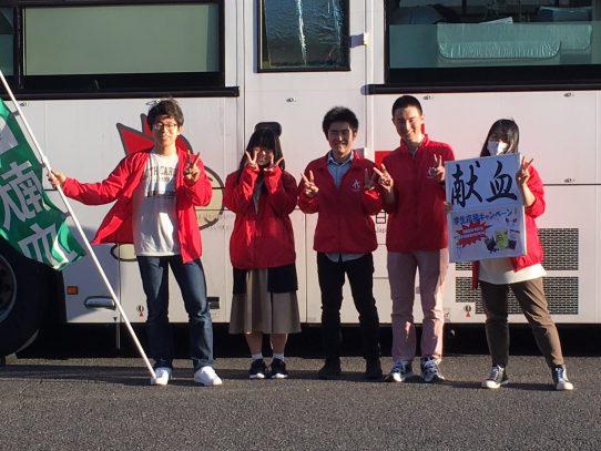 【AGUボランティアセンター】春の献血活動