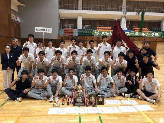 【バレーボール部(男子)】東海大学バレーボールリーグ戦春季大会 試合結果報告