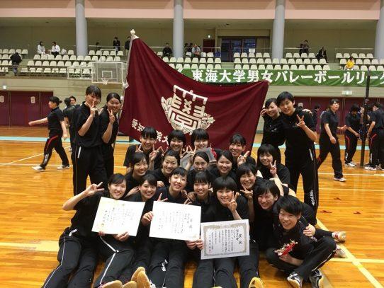 【バレーボール部(女子)】東海大学バレーボールリーグ戦 春季大会 後半上位リーグの結果