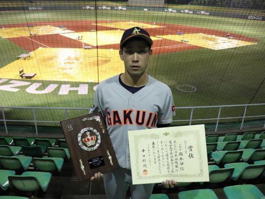 【硬式野球部】平成30年度春季リーグ戦第5戦 VS中部大学
