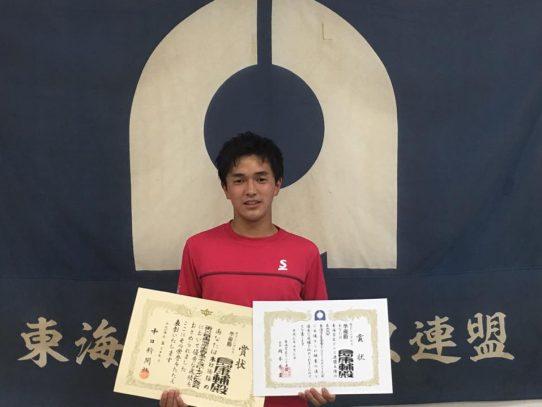【硬式庭球部】東海学生春季テニストーナメント大会男子シングルスにて準優勝!