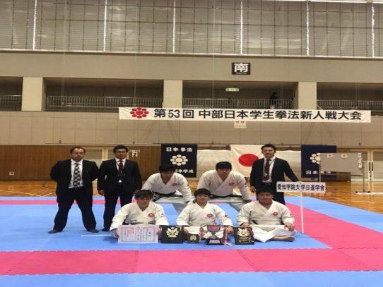 【日本拳法部】中部日本学生拳法新人戦大会、全日本学生拳法個人選手権大会の結果報告