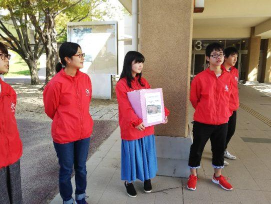 【AGUボランティアセンター】「平成30年北海道胆振東部地震災害義援金」募金活動を行いました!