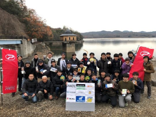 【アウトドアフィッシングクラブ】全日本学生釣魚連盟中部支部主催「平成30年度ワカサギ釣り大会」結果報告