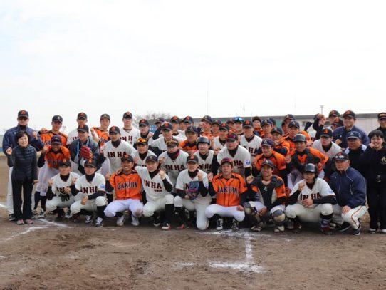【硬式野球部】仁荷大学(韓国)との親善試合 結果報告