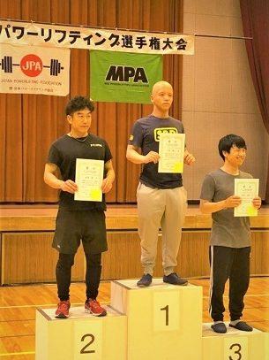 【ウエイトトレーニング部】東海パワーリフティング選手権で土屋潤人さんが59kg級で優勝