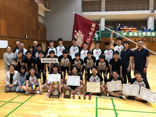 【バレーボール部(男子)】東海大学バレーボールリーグ戦  春季大会 結果報告