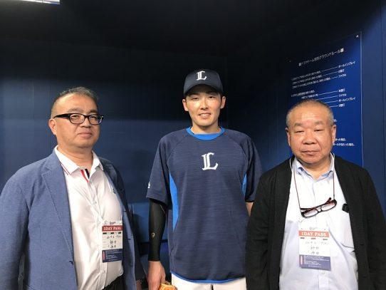 埼玉西武ライオンズ源田選手を激励
