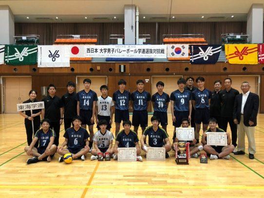 【バレーボール部(男子)】第20回西日本大学男子バレーボール学連対抗戦