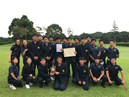 【ゴルフ部】中部学生ゴルフ秋季大学対抗戦2位!