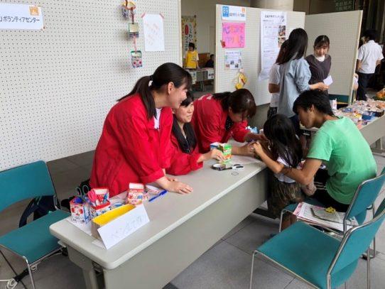 【AGUボランティアセンター】日進わいわいフェスティバルに参加しました!