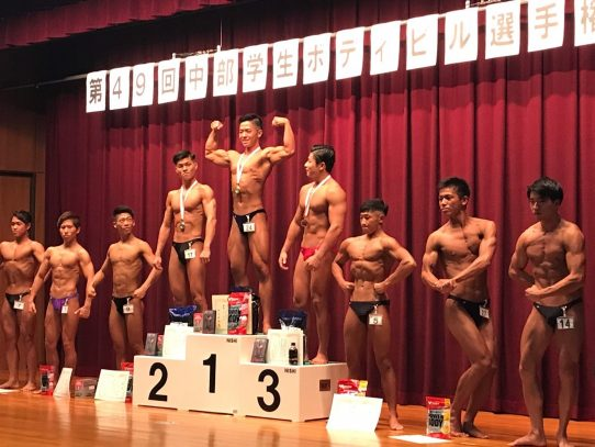 【ウエイトトレーニング部】中部学生ボディビル選手権大会において個人優勝と団体準優勝を獲得!