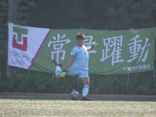 【サッカー部】2019年度東海学生サッカーリーグ戦第16節 vs 常葉大学
