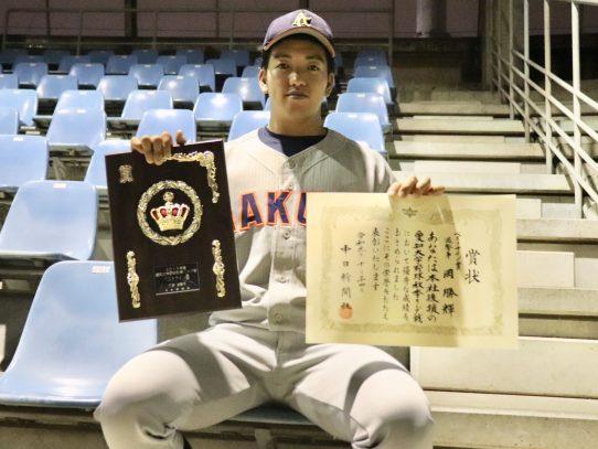【硬式野球部】岡 勝輝さんがベストナインを受賞!
