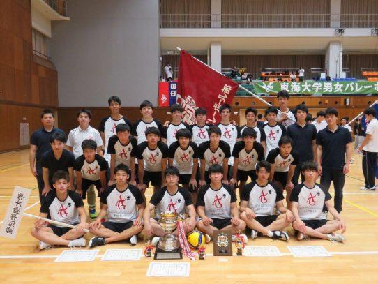 【バレーボール部(男子)】第148回東海大学男女バレーボール戦秋季大会において優勝