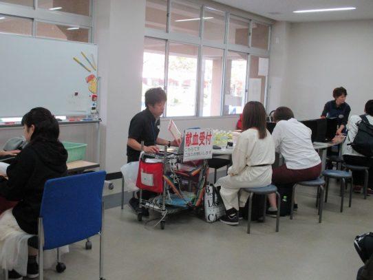 【AGUボランティアセンター】秋の献血活動2019