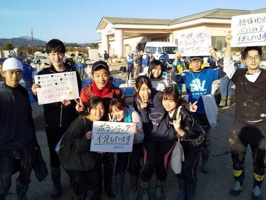 【AGUボランティアセンター】長野ボランティアに参加しました。