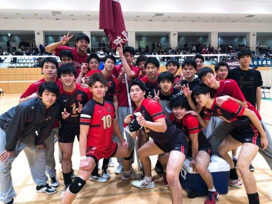 【バレーボール部(男子)】第72回秩父宮賜杯全日本バレーボール大学男子選手権大会