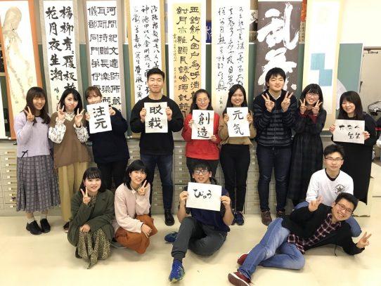 【書道部】留学生対象の書道体験教室を開催しました!