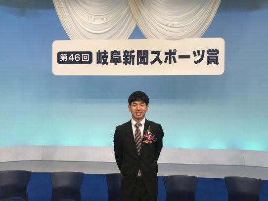 陸上競技部の石田駆さんが岐阜新聞スポーツ賞を受賞しました!