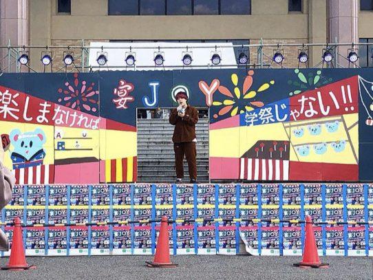 【愛学祭実行委員会】愛学祭企画「第3回カラオケバトル」参加受付について