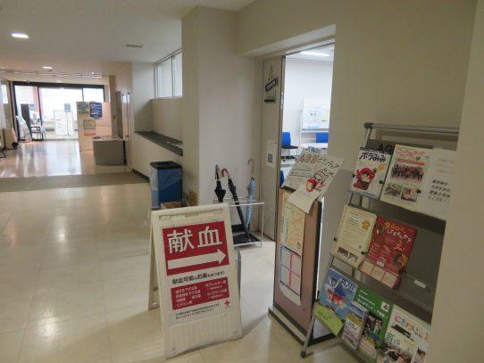 【AGUボランティアセンター】献血の報告