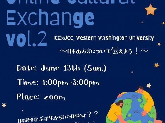 【International Cultural Exchange (国際交流サークル)】
