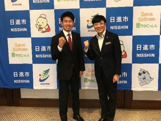 【東京2020パラリンピック】石田駆さん日進市長を訪問!