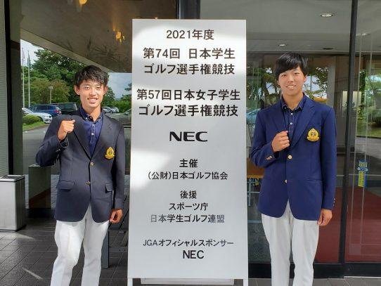 【ゴルフ部】第74回日本学生ゴルフ選手権競技 結果報告